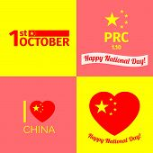 National Day China Patriotic Backgrounds