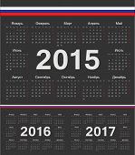Vector Black Circle Russian Calendars 2015, 2016, 2017