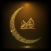 Beautiful crescent golden moon with arabic islamic calligraphy of text Eid-Ul-Adha on shiny brown background for Muslim community festival celebrations.