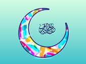 Arabic islamic calligraphy of the text Eid-Ul-Adha in the shape of colorful moon on blue background.