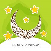 Arabic Islamic calligraphy of text Eid-Ul-Adha in moon shape on golden star decorated green and whit