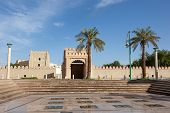 Square In The City Of Al Ain, Emirate Of Abu Dhabi, United Arab Emirates