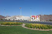 Roundabout In Fujairah, UAE