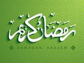 picture of ramadan calligraphy  - Paper graphic of Arabic calligraphy - JPG