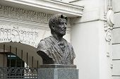 Постер, плакат: Tbilisi Georgia Feb 27 2015:The bust of Georgian theater founder Kote Marjanishvili in Tbilisi
