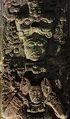 Museo en Copán Ruinas