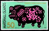 A 50-cent Stamp Printed In The Republic Of The Marshall Islands