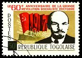 Vintage Postage Stamp.  Lenin And Cruiser Aurora.