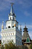 Izmailovo Kremlin In Moscow, Russia