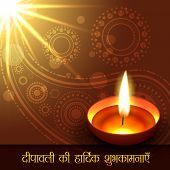 beautiful diwali ki hardik shubhkamnaye (translation: diwali good wishes) background design art