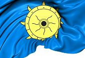 Flag Of Hrabova, Ukraine.