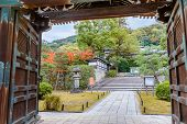 Otani Mausoleum in Kyoto, Japan in Autumn