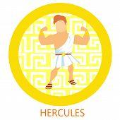 Hercules Coin