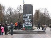 Empty Pedestal Of Thrown Monument To Lenin