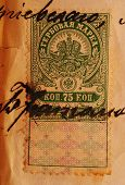 Russia - Circa 1891: A Stamp With The Coat Of Arms Of Seventy-five Kopeck Green Printed In Russia Sh