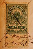 Russia - Circa 1912 : A Stamp With The Coat Of Arms Of Seventy-five Kopeck Green Printed In Russia S
