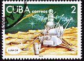 Cuban Postage Stamp Soviet Lunar Lander Luna 24, Moon Surface