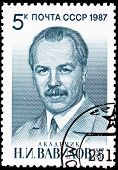 Soviet Russia Post Stamp Botanist Nikolai Vavilov Portrait Man