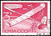 Soviet Russia Postage Stamp Boys Playing Wooden Glider Pole