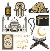 Islam Icon Of Muslim Religion And Arabic Culture Symbol. Crescent Moon, Star And Ramadan Lantern, Mo poster