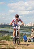 MOSCOW, RUSSIA - JUNE 9: Timofey Ivanov (Russia) in the European Mountain Bike Cross-Country Championship in Moscow, Russia at June 9, 2012