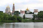 Moscou. Dyevitchiye do novo convento.