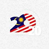 Happy New Year 2020 For Malaysia On Snowflake Background. Greeting Malaysia With New 2020 Year. poster