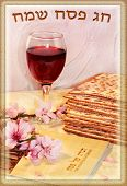 stock photo of hebrew  - spring holiday of Passover and its attributes - JPG