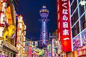 OSAKA - NOVEMBER 17: Osaka's Shinsekai