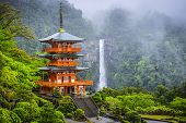 foto of waterfalls  - Nachi - JPG