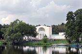 Public Park Kuz'minki  In Moscow