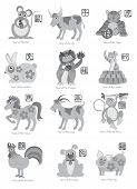 stock photo of grayscale  - Chinese New Year Twelve Zodiac Horoscope Animals with Chinese Seal Text Grayscale Vector Illustration - JPG
