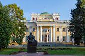 Belarus, Gomel, Rumyantsev-paskevich Palace And Monument Of Count Rumyantsev N.p