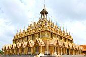 Golden Pagoda At Wat Tha Sung Temple In Uthai Thani, Thailand.