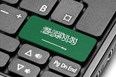 Go To Saudi Arabia! Computer Keyboard With Flag Key.