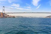 View Of The Fatih Sultan Mehmet Bridge And Bosphorus, Istanbul, Turkey