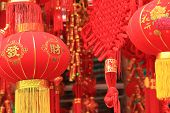 picture of chinese crackers  - chinese red lantern and fake firecrackers - JPG