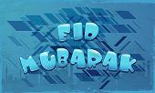 image of eid festival celebration  - Glossy blue text Eid Mubarak on on grungy mosque silhouette background for muslim community festival celebration - JPG