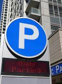 Large letter P at entrance to parking garage