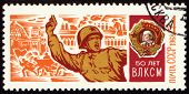 Soviet Officer With A Pistol In Battle On Postage Stamp