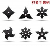 picture of iron star  - Ninja stars - JPG