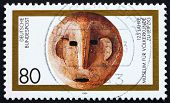 Postage stamp Germany 1994 Ethnological Museum, Leipzig