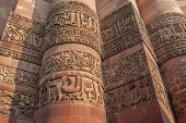 pic of qutub minar  - Details of Qutub Minar tower Delhi India - JPG