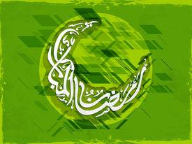 image of ramazan mubarak  - Arabic Islamic calligraphy of text Ramadan Kareem or Ramazan Kareem on grungy green background - JPG