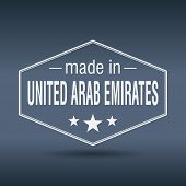 Made In United Arab Emirates Hexagonal White Vintage Label