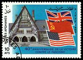 Vintage  Postage Stamp. Great Britain, Ussr  &  Us  Flags.