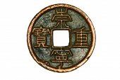 Ancient Chinese Coin.