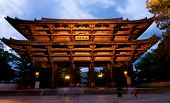 Nandaimon, the Great Southern Gate at night. The gate is a dominant architectural element at the are