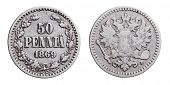 Old Finnish silver 50 penny (penni) coin from 1869.