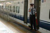 Train Conductor
